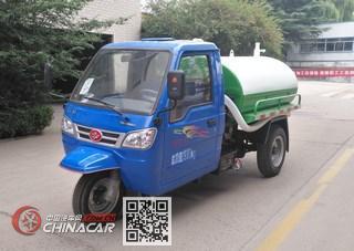 五征牌7YPJ-11100G4型罐式三轮汽车图片1
