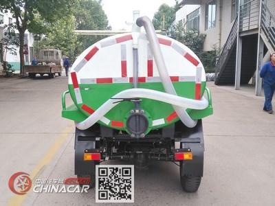 五征牌7YPJ-11100G4型罐式三轮汽车图片4