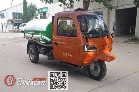 五征牌7YPJ-11100G4型罐式三轮汽车图片3