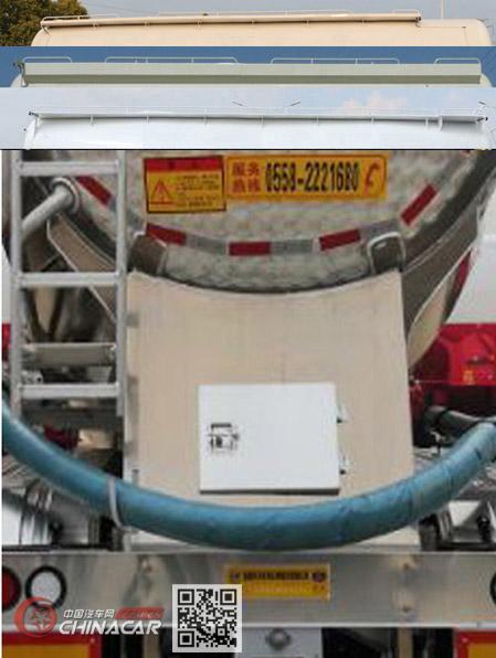 开乐牌AKL9400GFLL4型铝合金中密度粉粒物料运输半挂车图片2