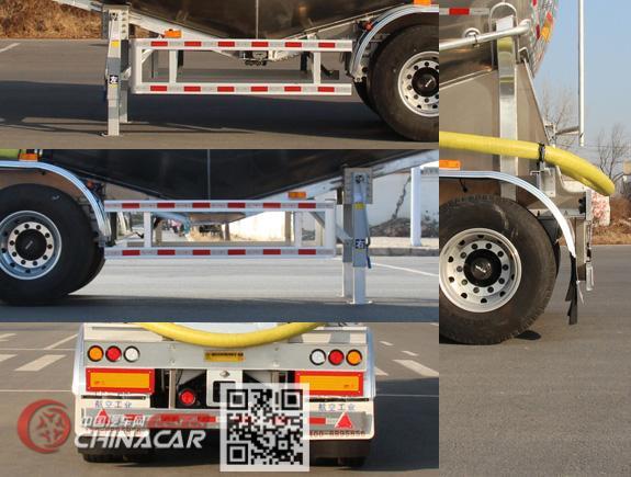 开乐牌AKL9400GFLL4型铝合金中密度粉粒物料运输半挂车图片4