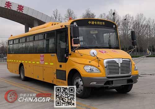 中通牌LCK6106D6Z1型中小学生专用校车图片1