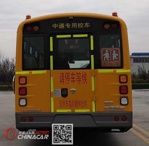 中通牌LCK6106D6Z1型中小学生专用校车图片