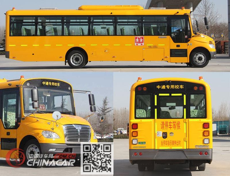 中通牌LCK6106D6Z1型中小学生专用校车图片4