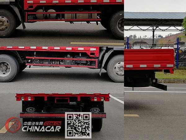 南骏牌NJA1042PDF33A型载货汽车图片