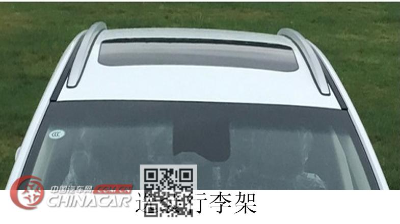 几何牌JHC7003BEV06型纯电动轿车图片3