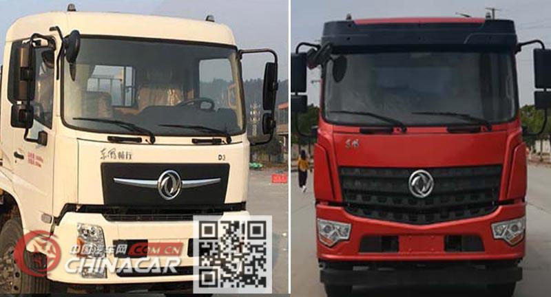 东风牌DFV2163XXYGP6D1型越野厢式运输车图片2