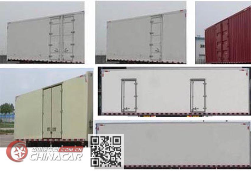 东风牌DFV2163XXYGP6D1型越野厢式运输车图片3