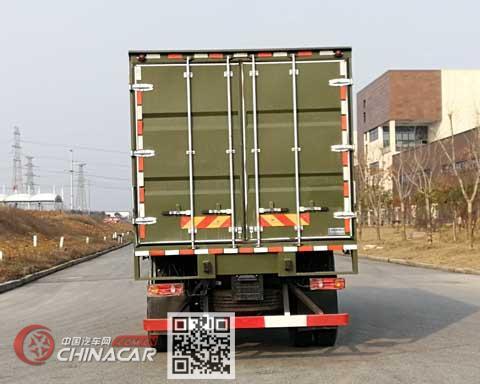 东风牌DFV2163XXYGP6D1型越野厢式运输车图片4