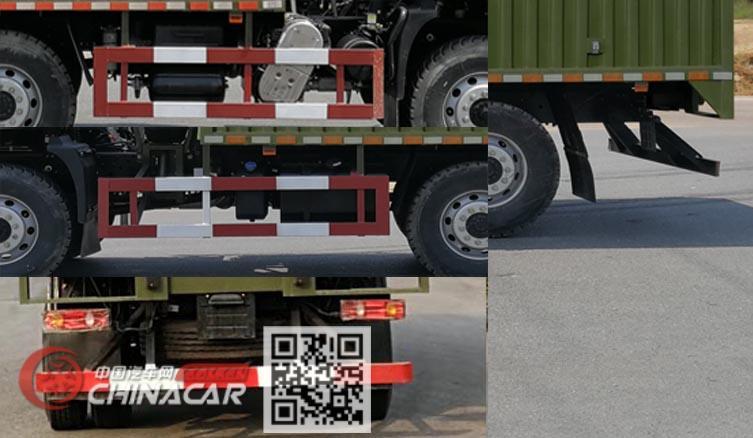 东风牌DFV2163XXYGP6D1型越野厢式运输车图片