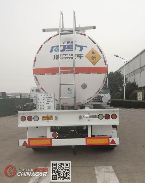 瑞江牌WL9400GYW27型氧化性物品罐式运输半挂车图片