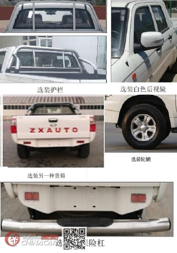 田野牌BQ1023E9VM-B型多用途货车图片2