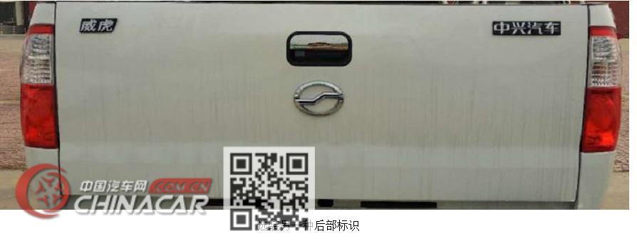 田野牌BQ1023E9VM-B型多用途货车图片4
