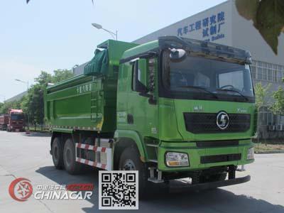 陕汽牌SX32595D384型自卸汽车图片1