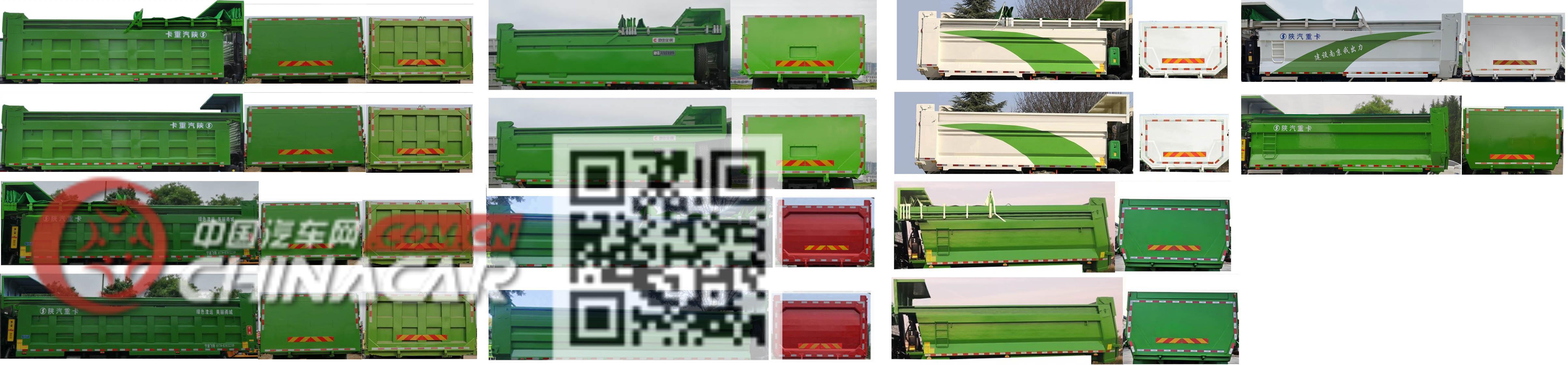 陕汽牌SX32595D384型自卸汽车图片2