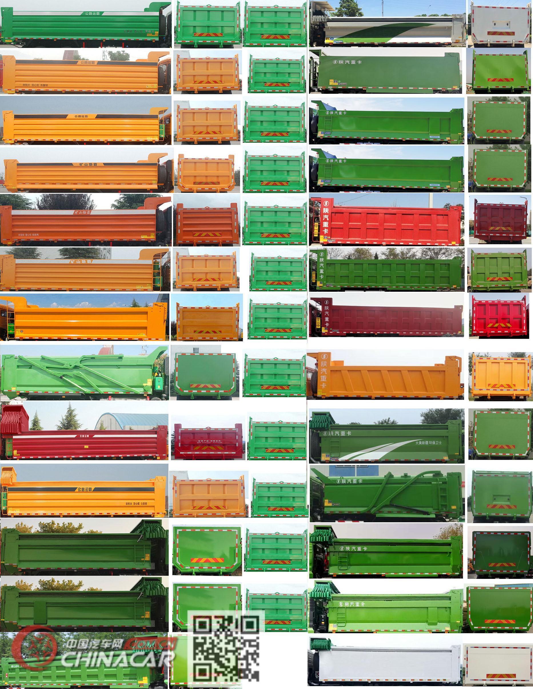陕汽牌SX32595D384型自卸汽车图片3