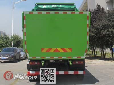 陕汽牌SX32595D384型自卸汽车图片