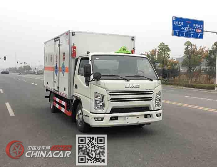 炎帝牌SZD5041XDGJ6型毒性和感染性物品厢式运输车图片1