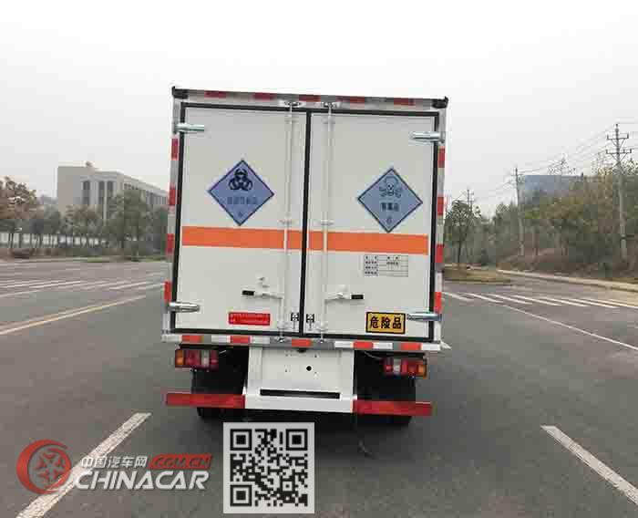 炎帝牌SZD5041XDGJ6型毒性和感染性物品厢式运输车图片3