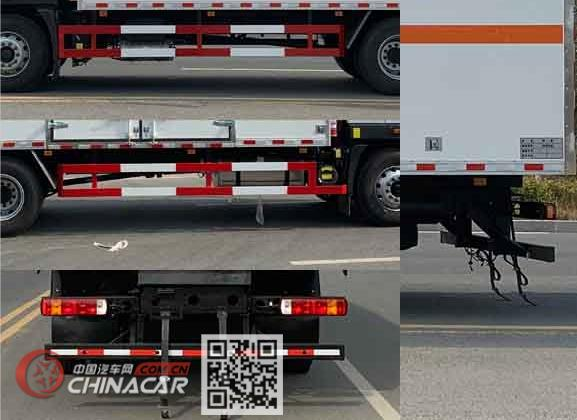 炎帝牌SZD5041XDGJ6型毒性和感染性物品厢式运输车图片4