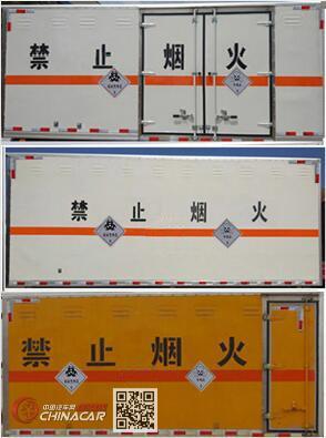 炎帝牌SZD5041XDGJ6型毒性和感染性物品厢式运输车图片2