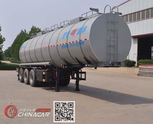 旗林牌QLG9401GPG型普通液体运输半挂车图片1
