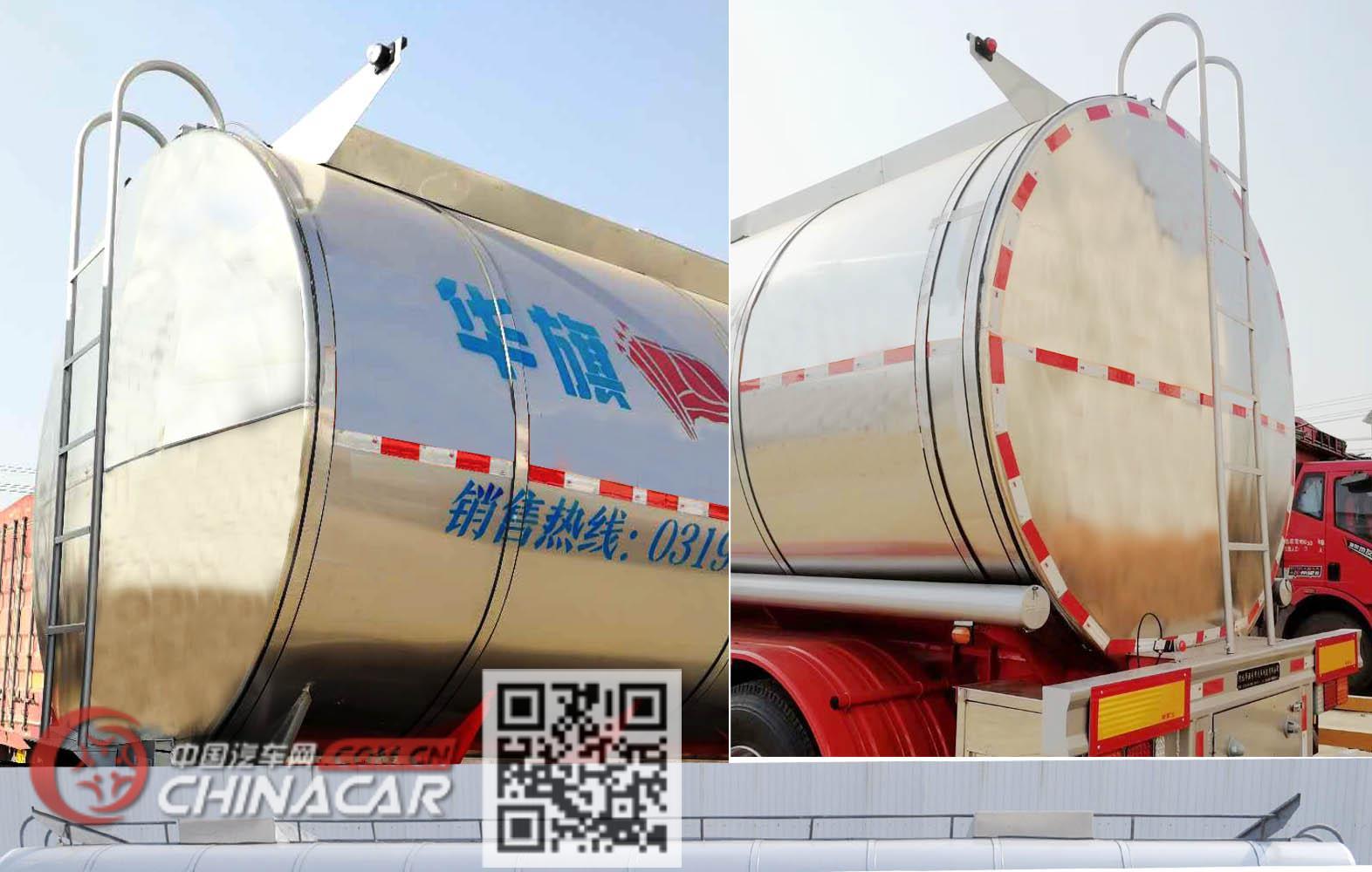 旗林牌QLG9401GPG型普通液体运输半挂车图片4
