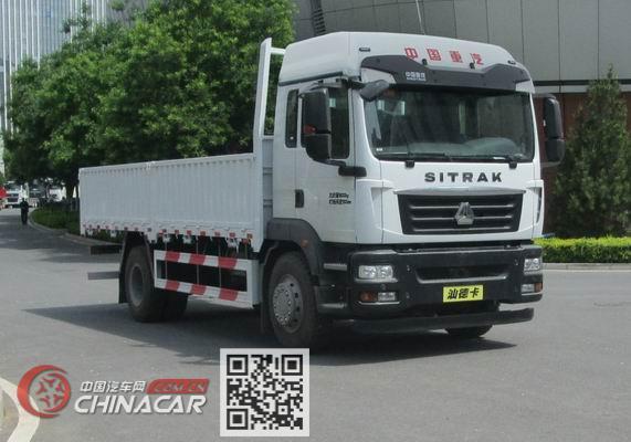 汕德卡牌ZZ1186M501GE1型载货汽车图片1