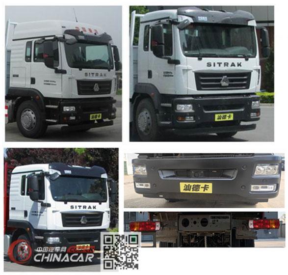 汕德卡牌ZZ1186M501GE1型载货汽车图片2