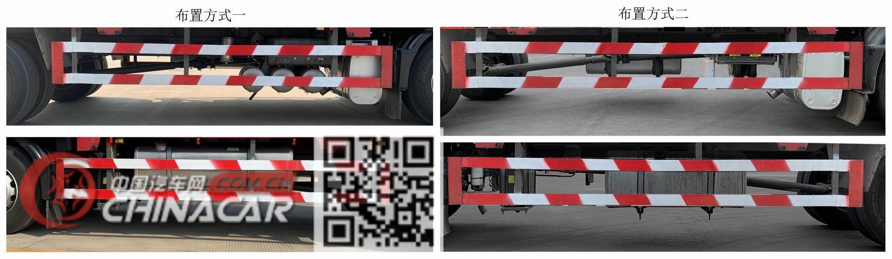 汕德卡牌ZZ1186M501GE1型载货汽车图片4
