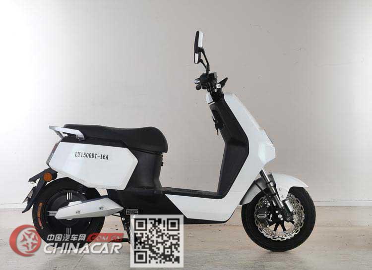 绿源牌LY1500DT-16A型电动两轮摩托车图片4