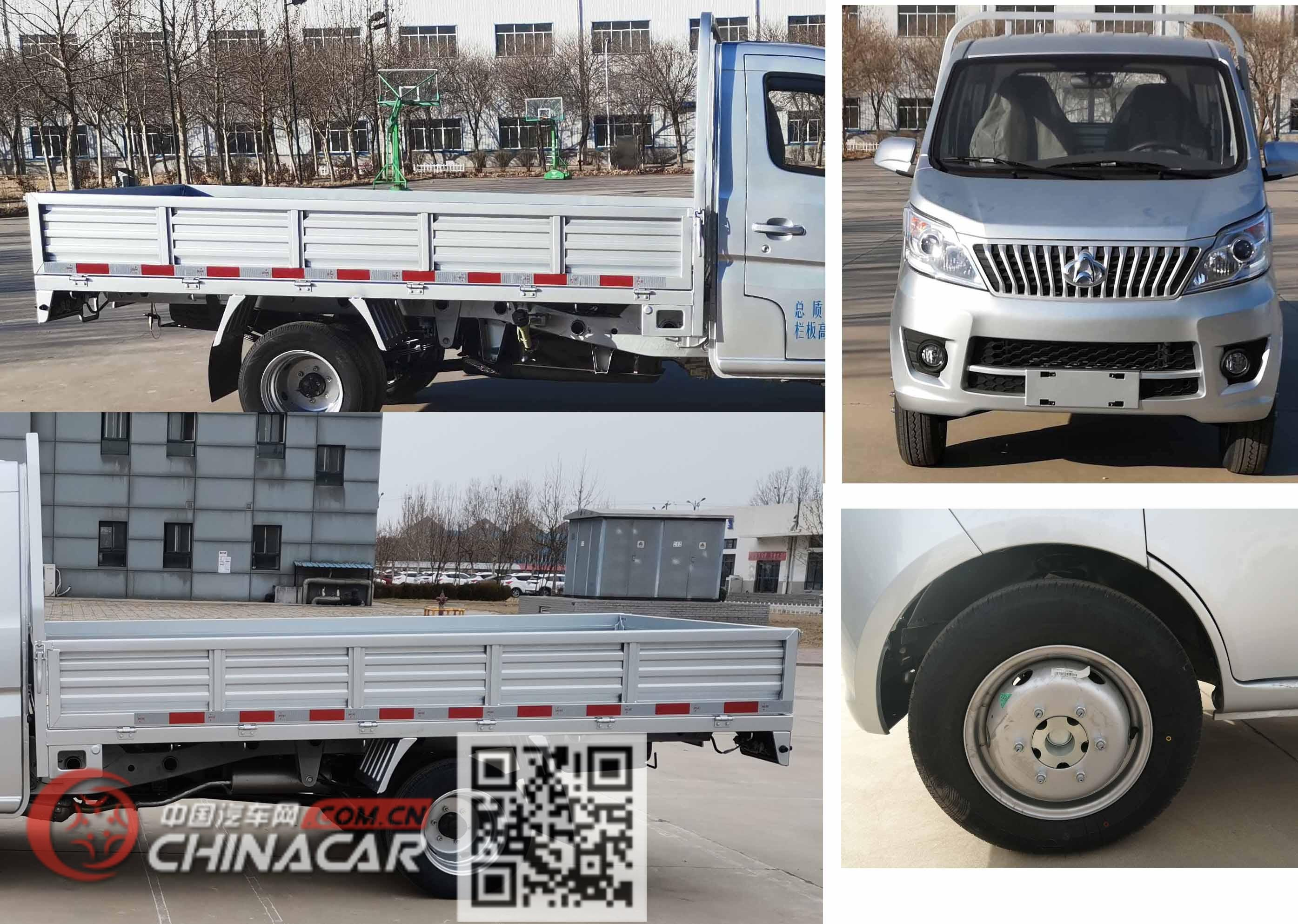 长安牌SC1032DAAA6型载货汽车图片2