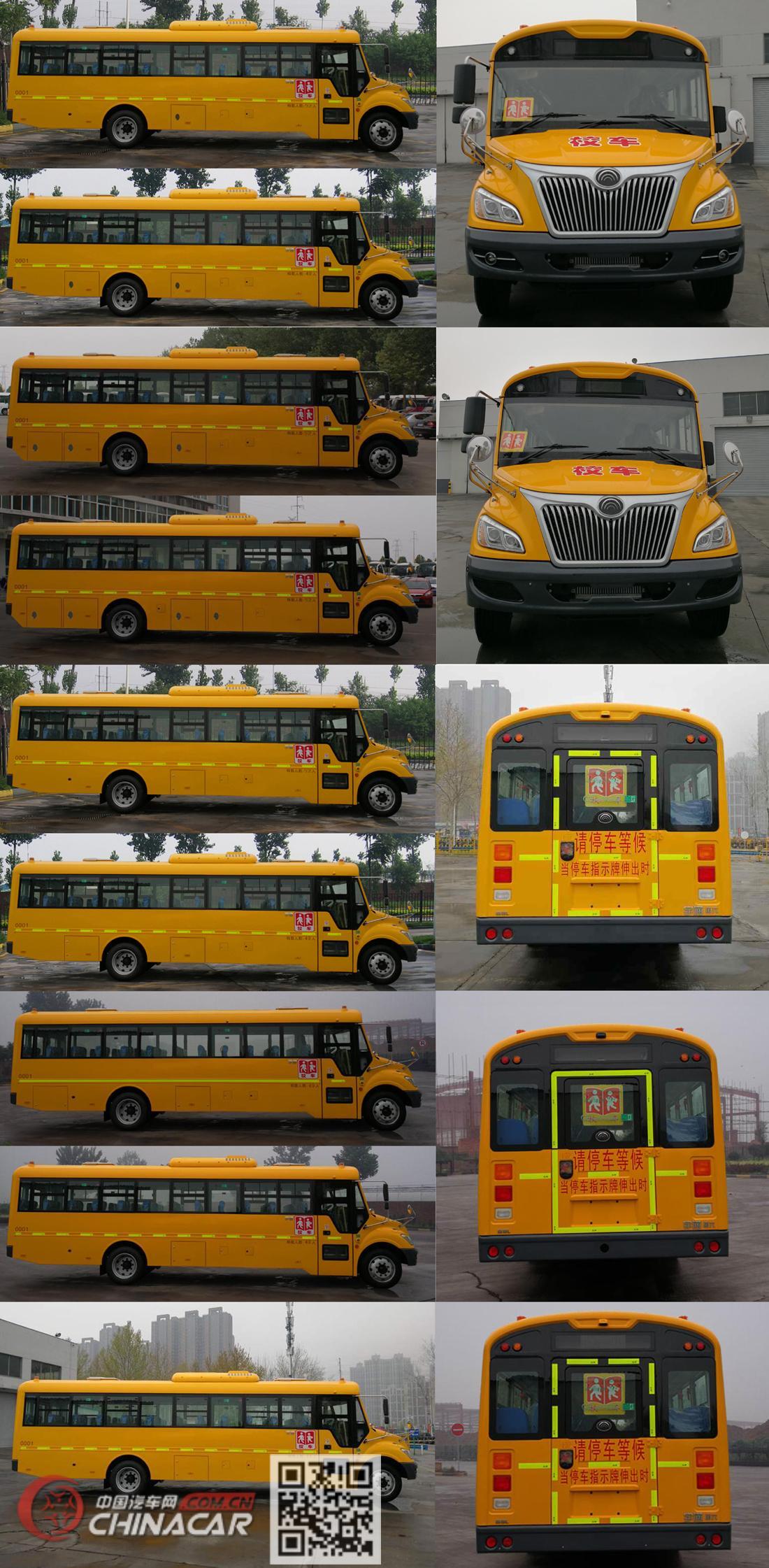 宇通牌ZK6995DX61型中小学生专用校车图片2