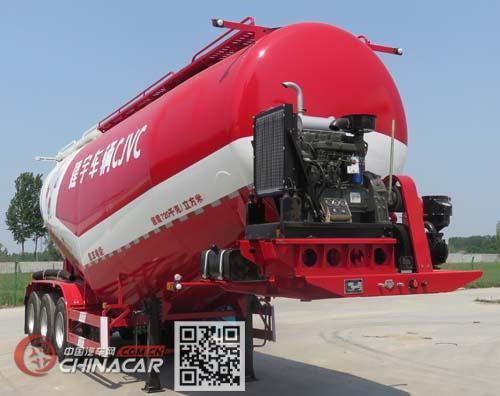 建宇牌YFZ9400GFL45B型中密度粉粒物料运输半挂车图片1