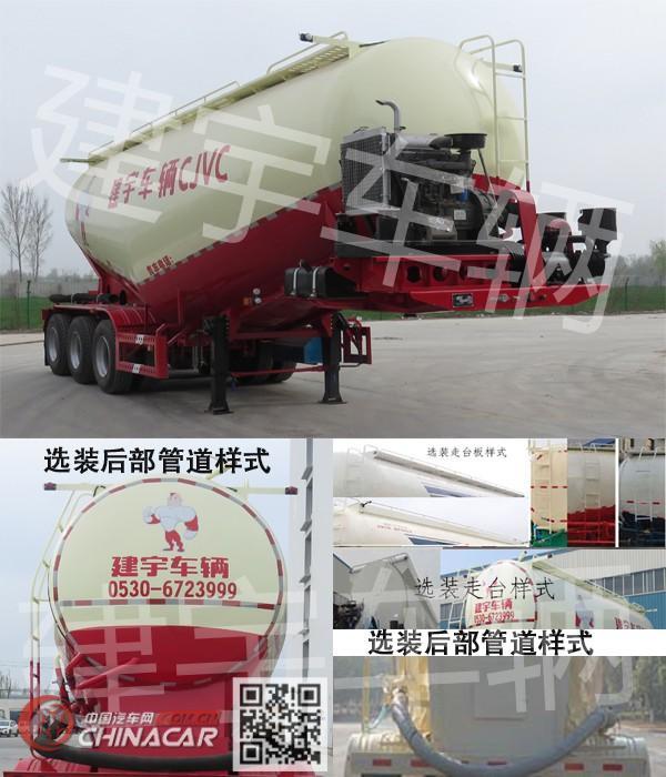 建宇牌YFZ9400GFL45B型中密度粉粒物料运输半挂车图片3
