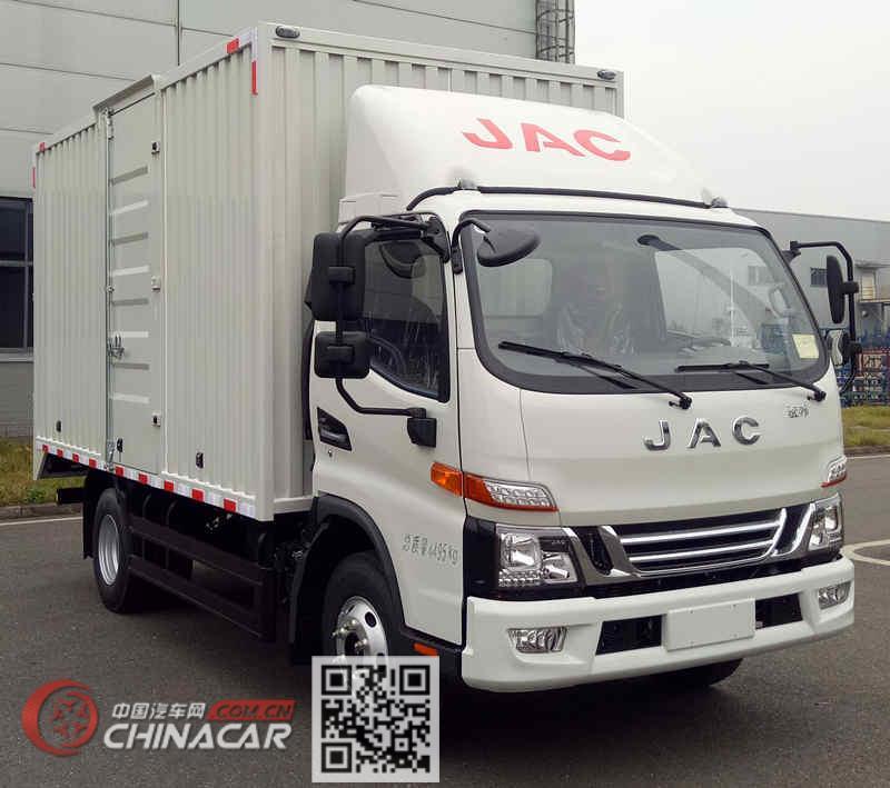 江淮牌HFC2048XXYP31K1C7NS型越野厢式运输车图片1