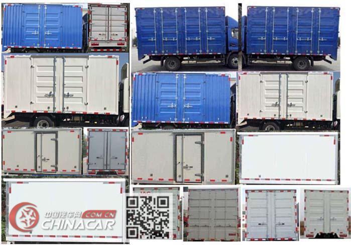 江淮牌HFC2048XXYP31K1C7NS型越野厢式运输车图片3