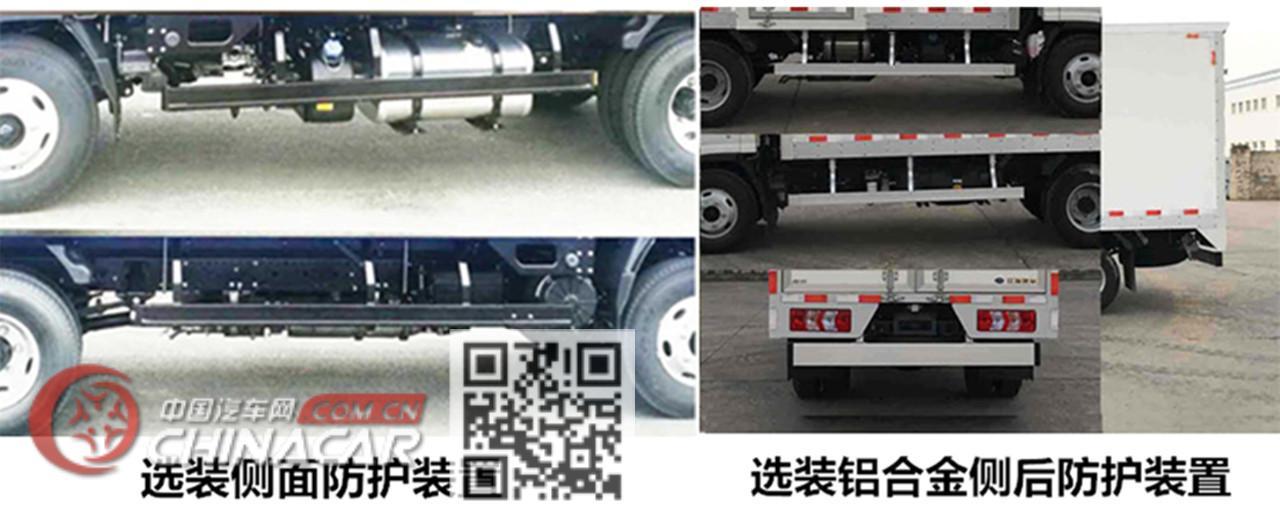 江淮牌HFC2048XXYP31K1C7NS型越野厢式运输车图片4