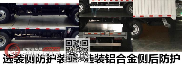 江淮牌HFC2043XXYP21K1C7NS型越野厢式运输车图片4