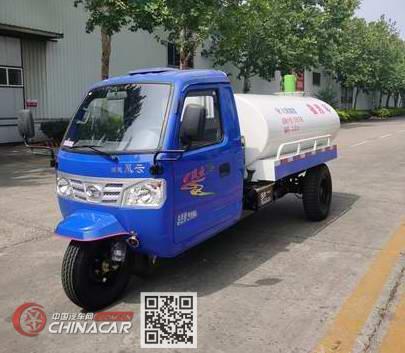 时风牌7YPJZ-17150G2型罐式三轮汽车图片1