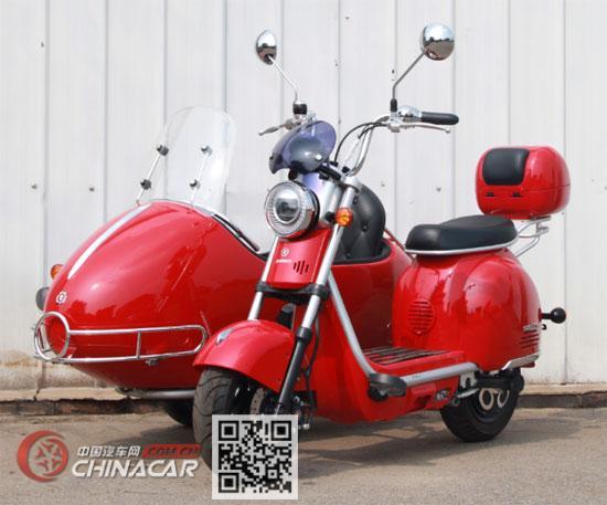 小帕牌XP1500DB-K型电动边三轮摩托车图片1