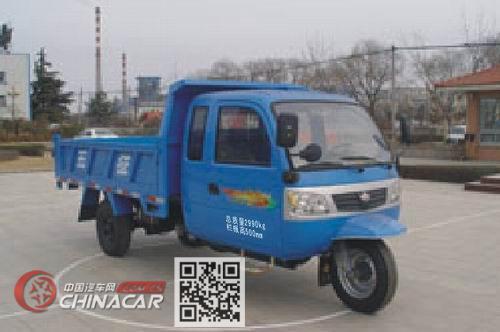 五征牌7YPJZ-17150PD1型自卸三轮汽车图片2