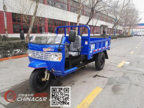 时风牌7YP-1175D3型自卸三轮汽车图片4
