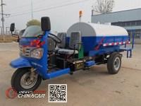 双力牌7YP-14100G型罐式三轮汽车图片1