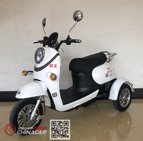 控可程牌KKC800DQZ-2型电动正三轮轻便摩托车图片1