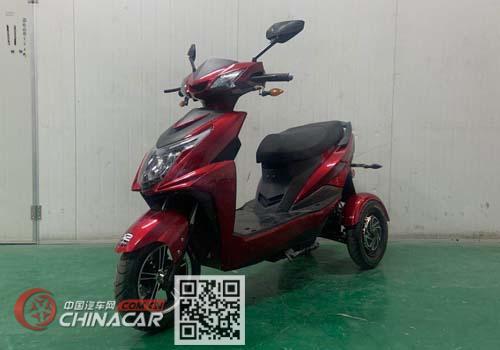 轻旗牌QQ1200DQZ型电动正三轮轻便摩托车图片1