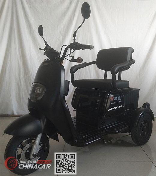 雅迪牌YD600DQZ-2C型电动正三轮轻便摩托车图片1