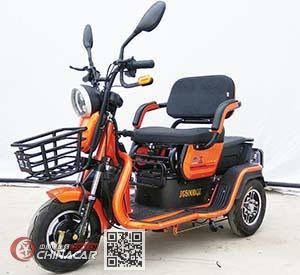 杰工牌JG500DQZ型电动正三轮轻便摩托车图片1