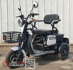 美特好牌MTH500DQZ型电动正三轮轻便摩托车图片1