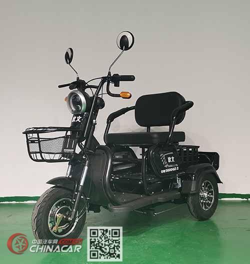 控可程牌KKC500DQZ-2型电动正三轮轻便摩托车图片1